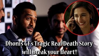 Dhoni's GF's Tragic Real Death Story Will Break Your Heart In MS Dhoni : The Untold Story
