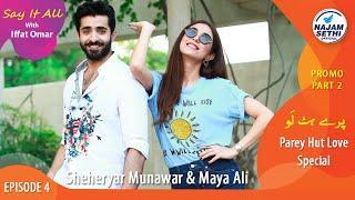 Parey Hut Love Special   Say It All With Iffat Omar Part Two Promo   Sheheryar Munawar & Maya Ali
