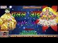 Download 2018.  Ka super hit chat video singer umesh ujala ka MP3,3GP,MP4