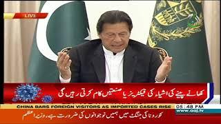 PM Imran Khan in conversation with senior journalists | Aaj News