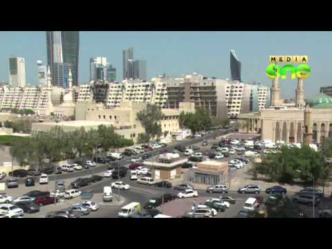 Kuwait to implement fee for visiting visa