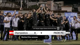 To παρασκήνιο του τελικού της Κ17 - PAOK TV
