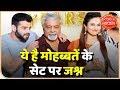 SBS FULL: Serial 'Yeh Hai Mohabbatein' Completes 5 Years, Actors Celebrate | SBS