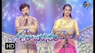 Odanu Jaripe Song | Srikrishna,Anjana Sowmya  Performance | Swarabhishekam | 18th March 2018