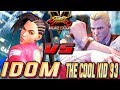 SFV AE 💥 iDom (Laura) VS THE COOLKID93 (Cody) Street Fighter V Arcade Edition Season 4