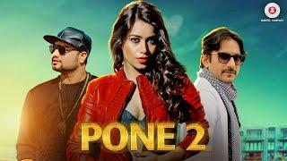 Pone 2 - Official Music Video | Gajender Phogat, KD, Rao Jatin, Kajal & Aman | Vinay Vinayak