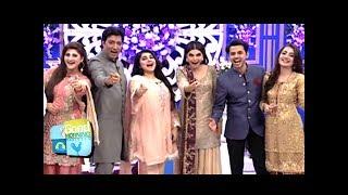 "Good Morning Pakistan ""Eid Special"" Promo - ARY Digital Show"
