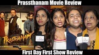 Prasthanam Movie Media Review | Sanjay Dutt, Manisha Koirala, Ali Fazal, Jackie Shroff