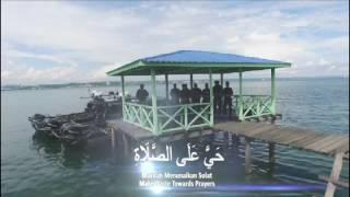 Alunan Azan Meruntun Jiwa Ustaz Hazizul Maqam Qurdi Azan Asar TV Al-Hijrah