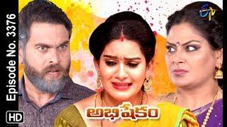 Abhishekam | 9th November 2019  | Full Episode No 3376 | ETV Telugu