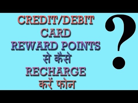 How to redeem SBI Reward points of Credit/debit card to Mobikwik recharge