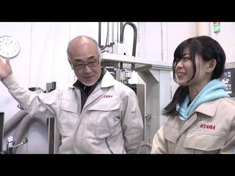 たむ図鑑4-6 打楽器探求の道SP~TAMADrums工場見学!(ドラム・シェル編)~