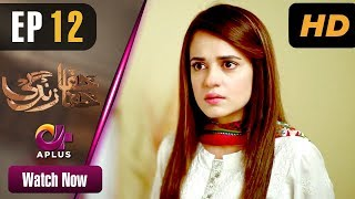Khafa Khafa Zindagi - Episode 12   Aplus Dramas   Ali Safina, Sumbul Iqbal   Pakistani Drama