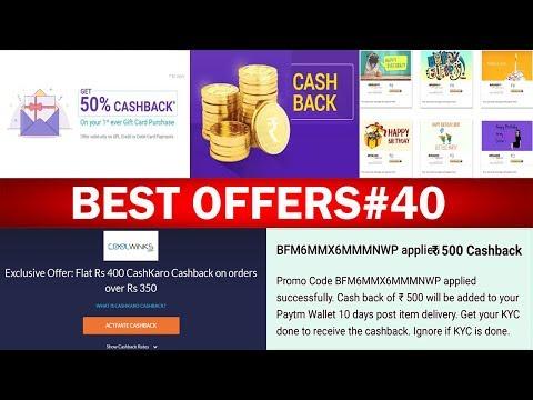 Phonepe 100% Cashback, Amazon Gift Cards, Paytm Promocode, Cashkaro cashback, Phonepe Gold offer !!