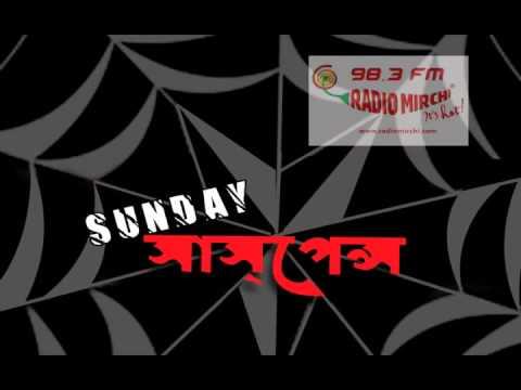 Xxx Mp4 Sunday Suspense Amar Dhaam Harinarayan Chattopadhyay 3gp Sex