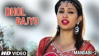 Dhol Bajyo | ढोल बज्यो | New Nepali Dancing Song ft. Anu Shah, Bipin Acharya - Mandabi Tripathi