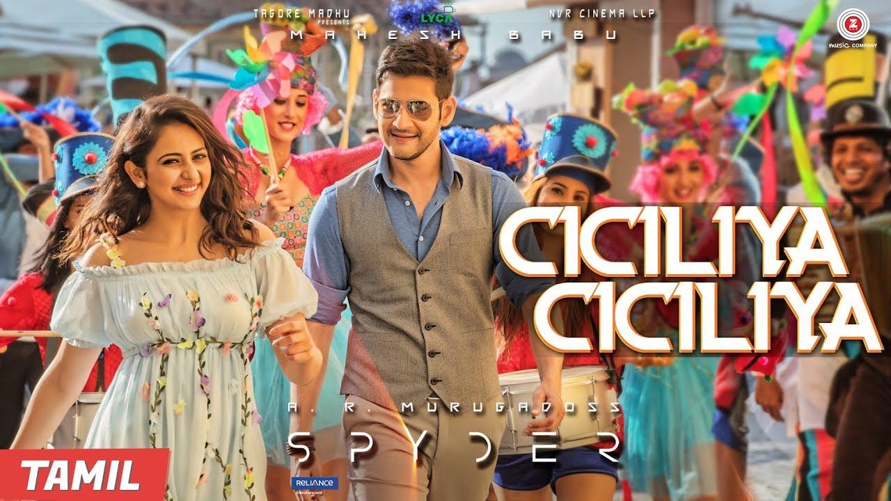 Download Ciciliya Ciciliya (Tamil) - Spyder   Mahesh Babu   AR Murugadoss   Harris Jayaraj MP3 Gratis