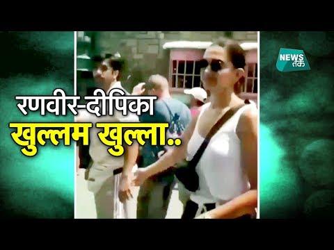 Xxx Mp4 रणवीर सिंह और दीपिका पादुकोण का वीडियो हुआ वायरल NewsTak 3gp Sex