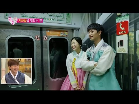 【TVPP】Sungjae(BTOB),Joy(Red Velvet)- Subway Date, 성재(비투비),조이(레드벨벳)-지하철 데이트 @ We Got Married