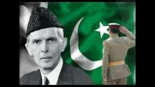 Pakistan National Anthem Remix