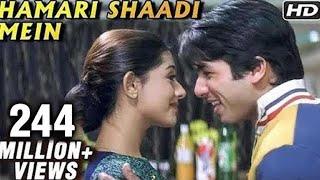 Hamari Shaadi Mein - Vivah - Shahid Kapoor, Amrita Rao - Superhit Bollywood Song