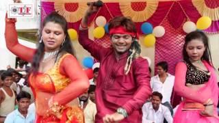 लइका खेलाई की तोहरा के @ Amar Raja || New Bhojpuri Hot Song || Team Filam ||