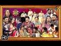 Download  Sakutumba Saparivara Samethamga | ETV Sankranthi Special Event | Full Episode | 15th January 2019 MP3,3GP,MP4