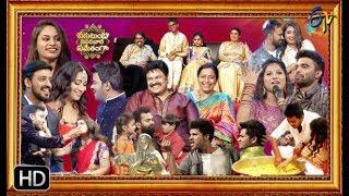 Sakutumba Saparivara Samethamga | ETV Sankranthi Special Event | Full Episode | 15th January 2019