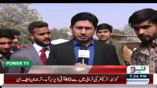 Valentines Day 2016 Special Show - Pukar with Ali Mumtaz 13 February