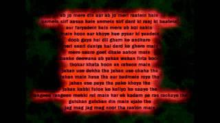 Breathless by Shankar mahadevan lyrics.