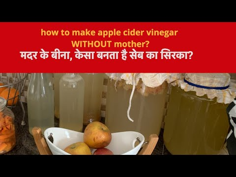 How to make Apple Cider Vinegar without mother