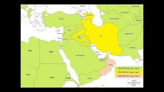 Shia Sunni total and percentage عدد الشيعة والسنة ونسبتهم
