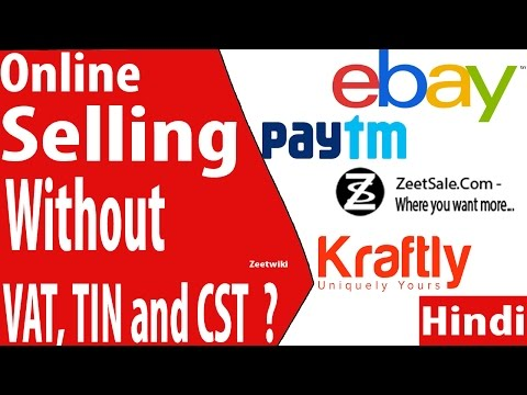 How to Online Selling Without VAT, TIN, CST ?