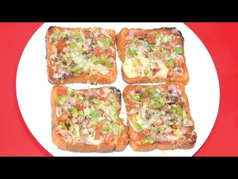 Bread Pizza - Quick And Easy Bread Pizza Recipe On Tawa - Kids Tiffin Box Recipes