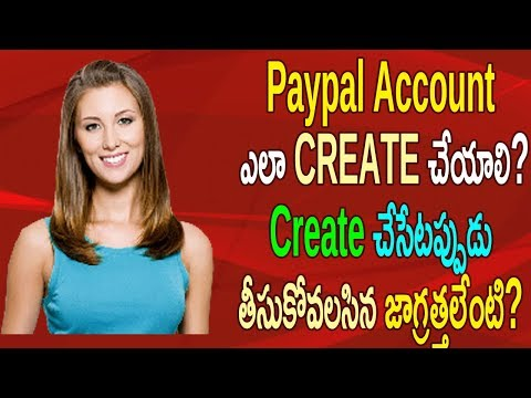 How To Create Paypal Account To Receive Payments India Without Credit Card | Telugu Tech Trends