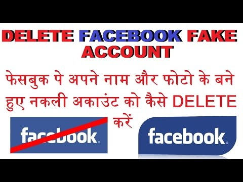 How To Permanently Delete a fake Facebook account Hindi