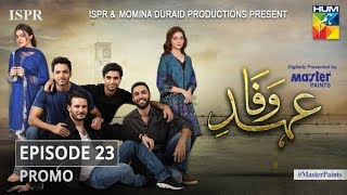 Ehd e Wafa Episode 23 Promo - Digitally Presented by Master Paints HUM TV Drama
