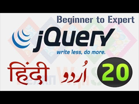 JQuery-20 Focus() and Blur() Events in JQuery in Hindi Urdu - LearnWithSaad