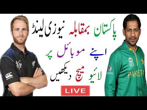 Watch Live Pakistan Vs New Zealand Cricket Match on Mobile