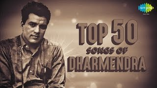 Top 50 songs of Dharmendra | धर्मेंद्र के 50 हिट गाने | HD Songs | One Stop Jukebox