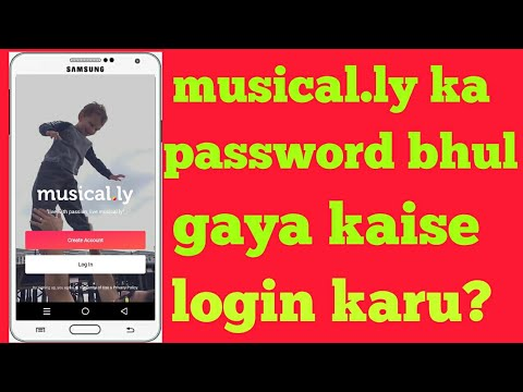 Forgot musical.ly password and how to login    in hindi