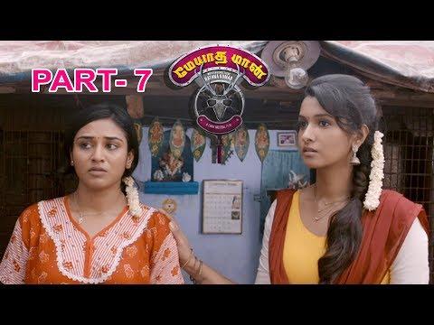 Xxx Mp4 Meyatha Maan 2018 Latest Tamil Movie Part 7 Vaibhav Reddy Priya Bhavani Shankar 3gp Sex