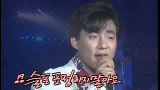 [1990] 신해철 – 안녕  (요청)