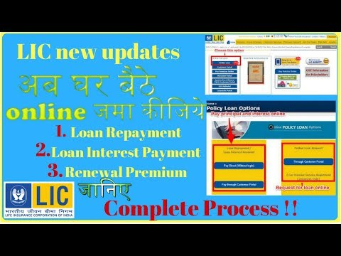 LIC new updates - Now pay