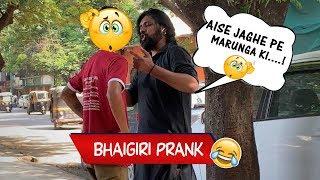BhaigiriPrank   Bhai Prank   Best Funny Prank   Zukazo