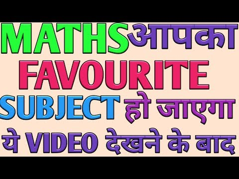 HOW TO BE A TOPPER IN MATHS TIPS AND TRICKS FOR STUDENT SUCCESS IN EXAM STUDY TIPS HINDI