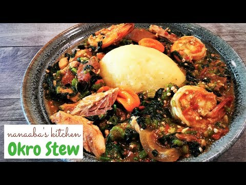 ✔HOW TO MAKE THE PERFECT OKRO STEW