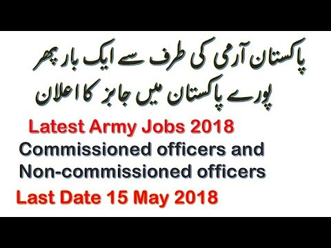 Latest Army Jobs 2018 | Commissioned officers and non-commissioned officers