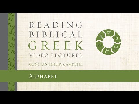 Reading Biblical Greek Video Lectures, Chapter 4: The Alphabet by Constantine R. Campbell