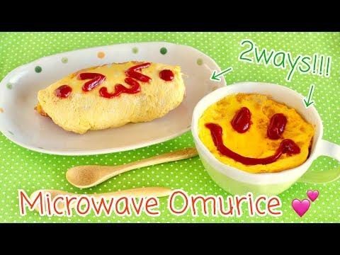 Microwave Omurice (EASY Japanese Omelette Rice in 5 min! Dorm Recipe Idea) | OCHIKERON